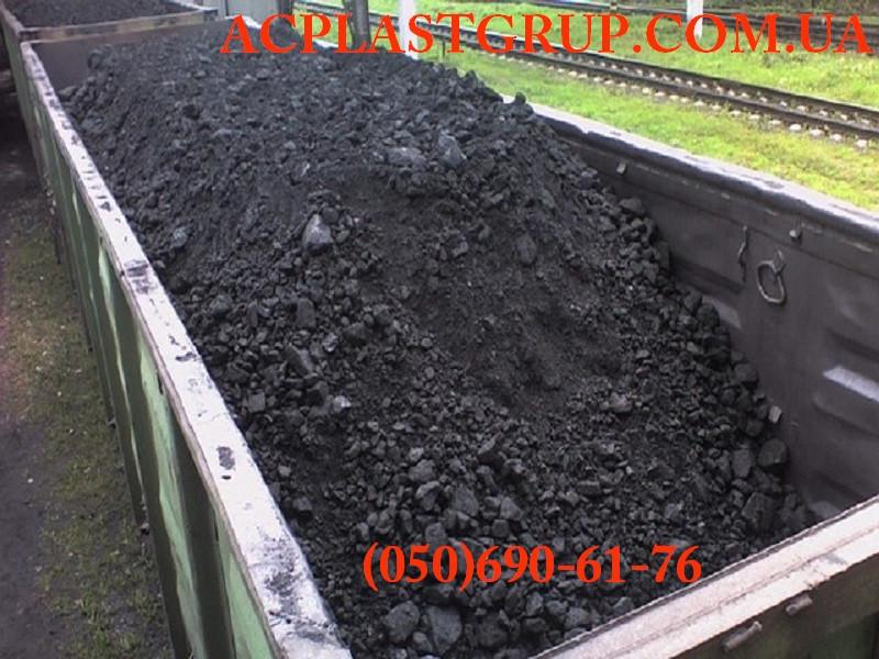 Каменный газовый уголь марки ДГ (0-100).