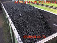 Каменный уголь марки ДГ (0-100).