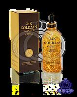 Омолаживающая сыворотка для лица с золотом Goldzan 24K Gold Ampoule