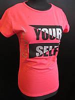 Красивые хлопковые футболки для девушек, фото 1