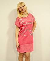 Свободное платье-футболка коралл, фото 1