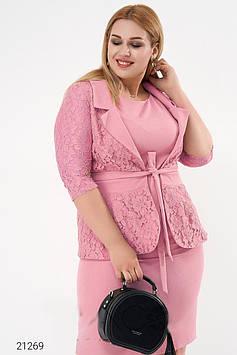 Костюм женский из платья и кружевного пиджака
