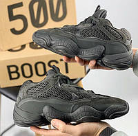 Adidas Yeezy 500 Utility Black | кроссовки мужские и женские; черные; рефлектив