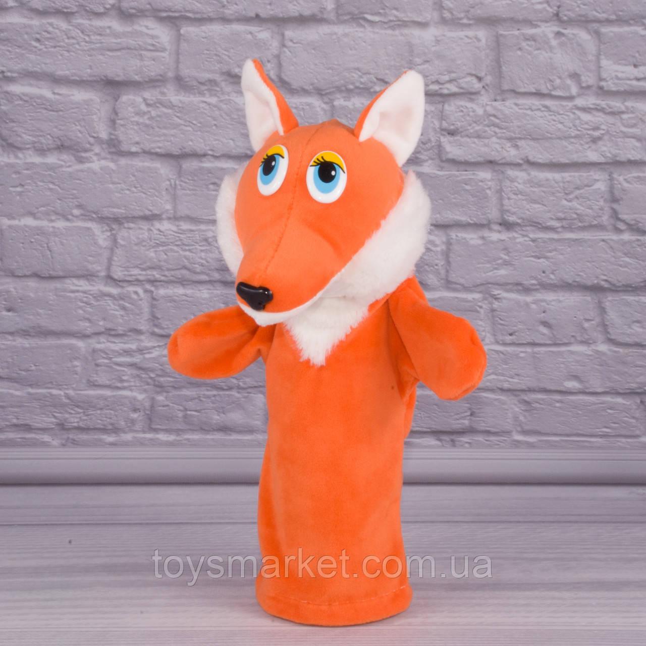 Игрушка рукавичка для кукольного театра Лисичка, кукла перчатка на руку