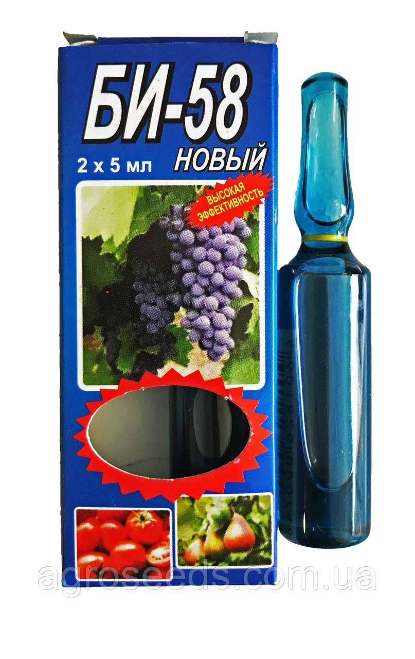 Инсектицид Би-58 10 мл. 2 ампулы по 5 мл коробочка