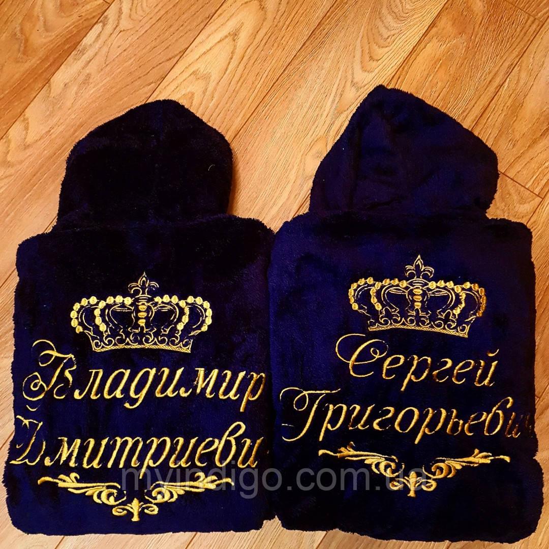 Именной махровый халат с короной