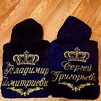 Именной махровый халат с короной, фото 1