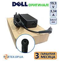 Зарядное устройство для ноутбука 4,0-1,7 3,34A 19,5V Dell оригинал бу