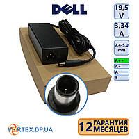 Зарядное устройство для ноутбука 7,4-5,0 pin 3,34A 19,5V Dell класс A++ (кабель питания в подарок) нов