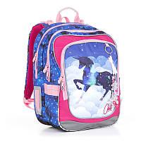 254038082c32 Школьный Рюкзак Topgal 466 CHI 841 D Blue — в Категории