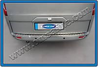 Накладка на задний бампер (хром) Ford Custom (2013+)