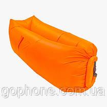 Надувной портативный диван-шезлонг LAMZAK 2.2М (Оранжевый), фото 3