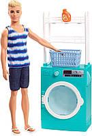 Игровой набор Кен и стиральная машина