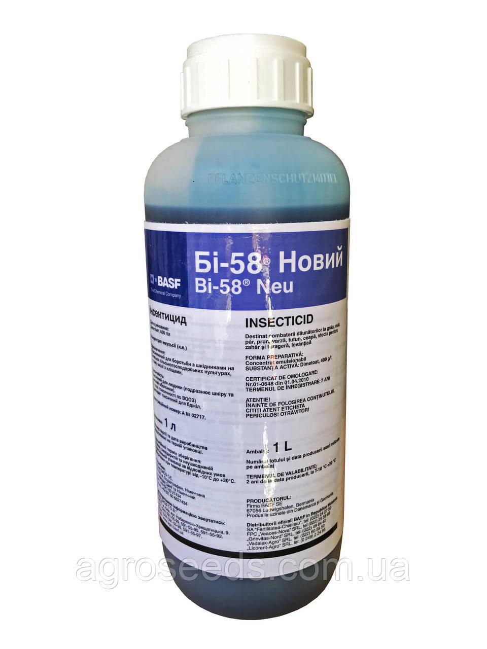 Инсектицид Би-58 1 л оригинал