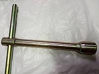 Ключ балонний 33 мм з комірчиком латунний, фото 1