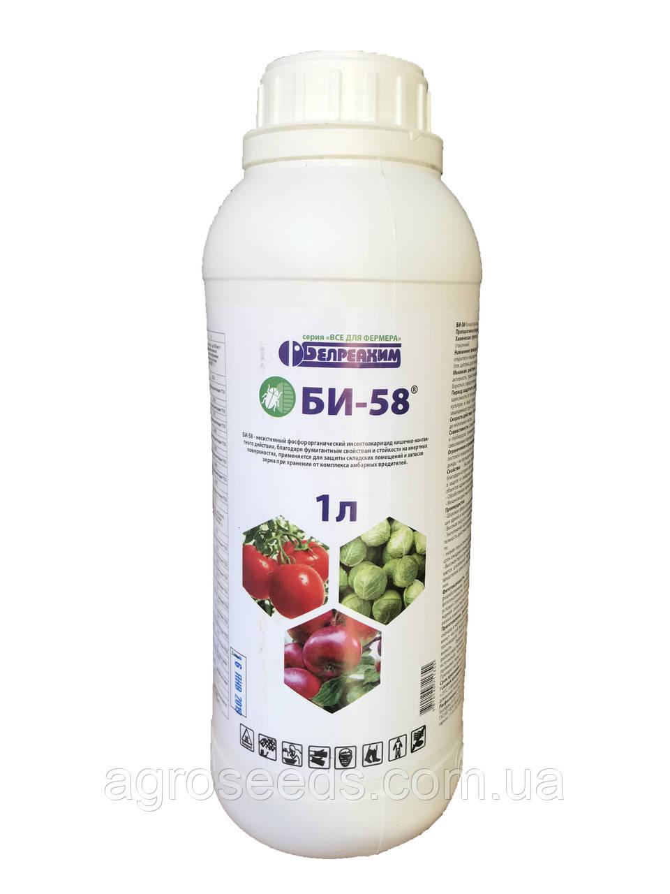 Инсектицид Би 58 1 л новый