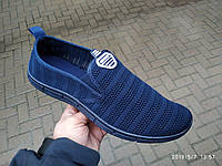 Мужские мокасины оптом синие Gipanis КА 929 синие