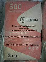 Івано-Франківськцемент, ПЦ І 500, Д-0, оригінал, 25 кг