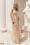 Вечернее длинное платье-сетка бежево-золотистый, фото 2