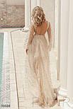 Вечернее длинное платье-сетка бежево-золотистый, фото 4