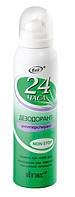 Дезодорант – антиперспирант Алоэ Non-Stop 24 часа