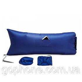 Надувной портативный диван-шезлонг LAMZAK 2.2М (Синий)