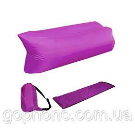 Надувной портативный диван-шезлонг LAMZAK 2.2М (Фиолетовый)