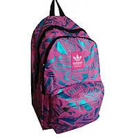 Спортивный рюкзак Adidas реплика GS1004 непромокаемый большой Розовый, фото 1