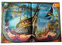 Книга для развития ребенка «Энциклопедия в дополненной реальности «В глубинах океана» 4D, фото 3