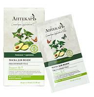 Маска для волос ежедневный уход Авокадо + крапива Аптекарь