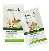 Маска для волос восстанавливающая Хна + зародыши пшеницы Аптекарь