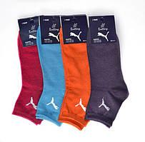 Шкарпетки жіночі Puma 36/41 Туреччина