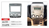 Рамка переходная Carav 11-275 Mazda BT-50 06-11, Ford Ranger 06-10, Everest 06+ 2DIN Silver