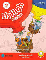 Fly High Ukraine 2 Activity Book (робочий зошит)