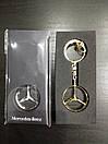 Брелок Mercedes-Benz Key Chains Brussels, фото 2