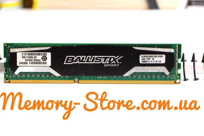Оперативная память Crucial Ballistix Sport DDR3 4Gb PC3-12800 1600MHz (б/у), фото 2