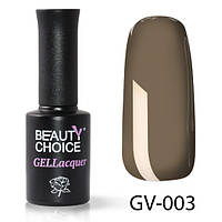 Кольоровий гель-лак Beauty Choice GV-003, 10 мл