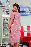"""Элегантное нарядное женское платье """"папоротник""""50-56р. (3расцв), фото 6"""