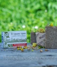 Натуральное твердое мыло Из трех трав ТМ ЯКА