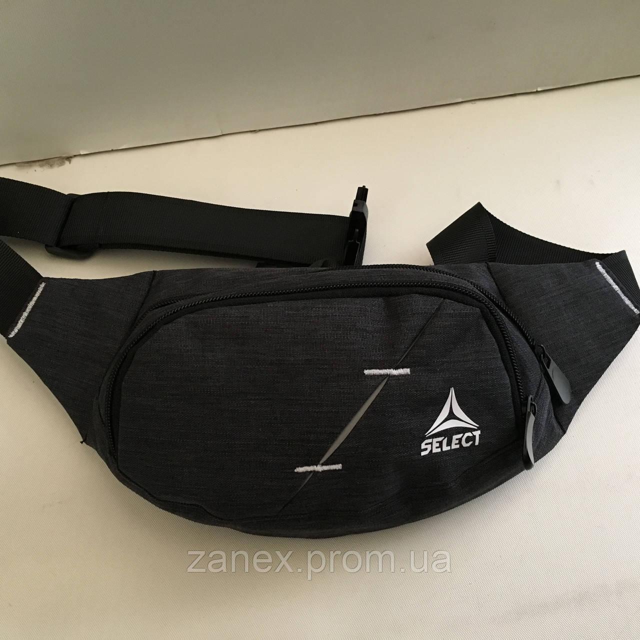 Поясная сумка черная Select 2 отделения (Бананка, Сумка на пояс, сумка на плечо)