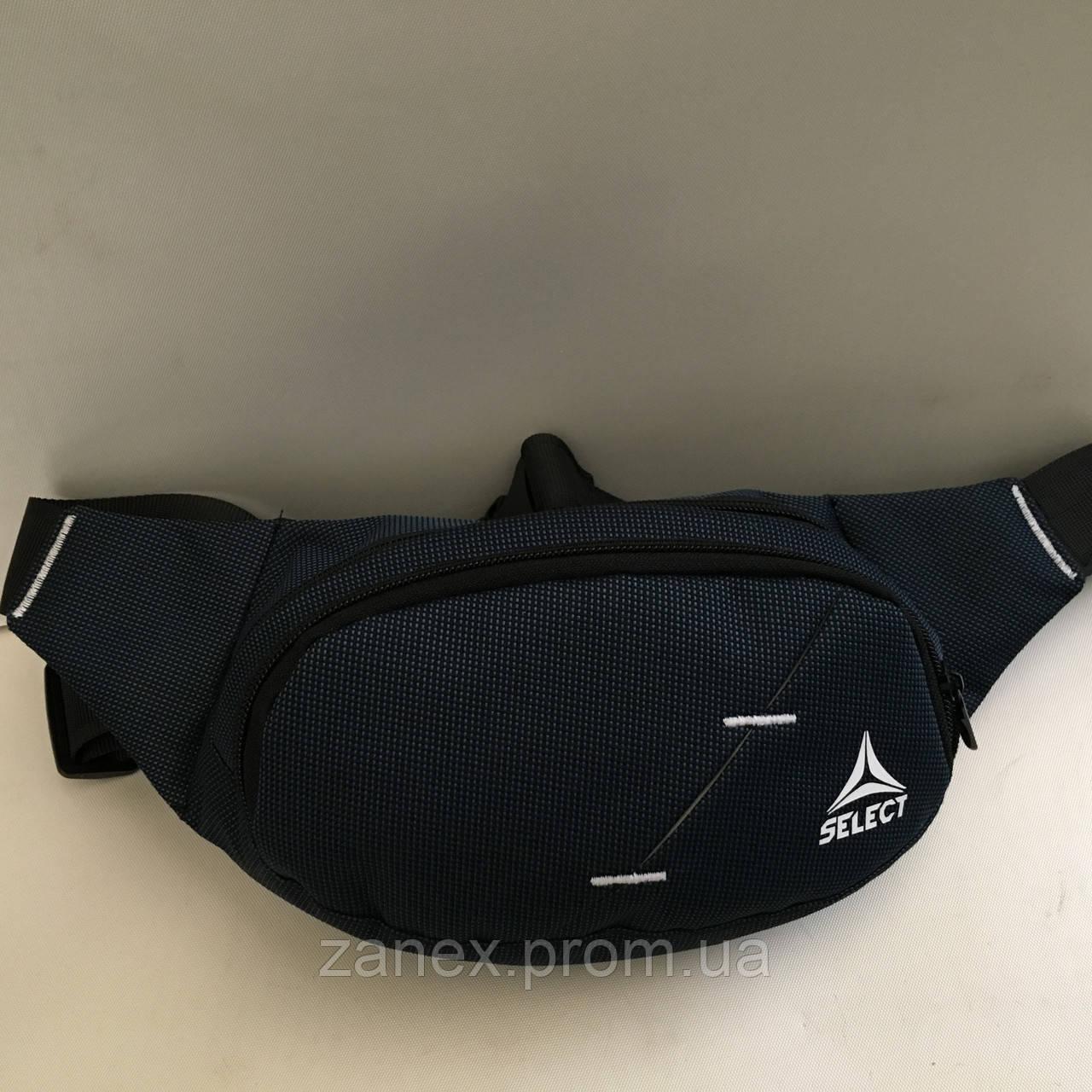 Поясная сумка синяя Select 2 отделения (Бананка, Сумка на пояс, сумка на плечо)