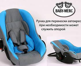 Детское автокресло Baby Merc