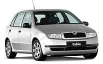 Fabia Mk1 1999 - 2007