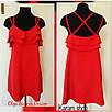 Летнее платье с двойным воланом от груди, фото 6