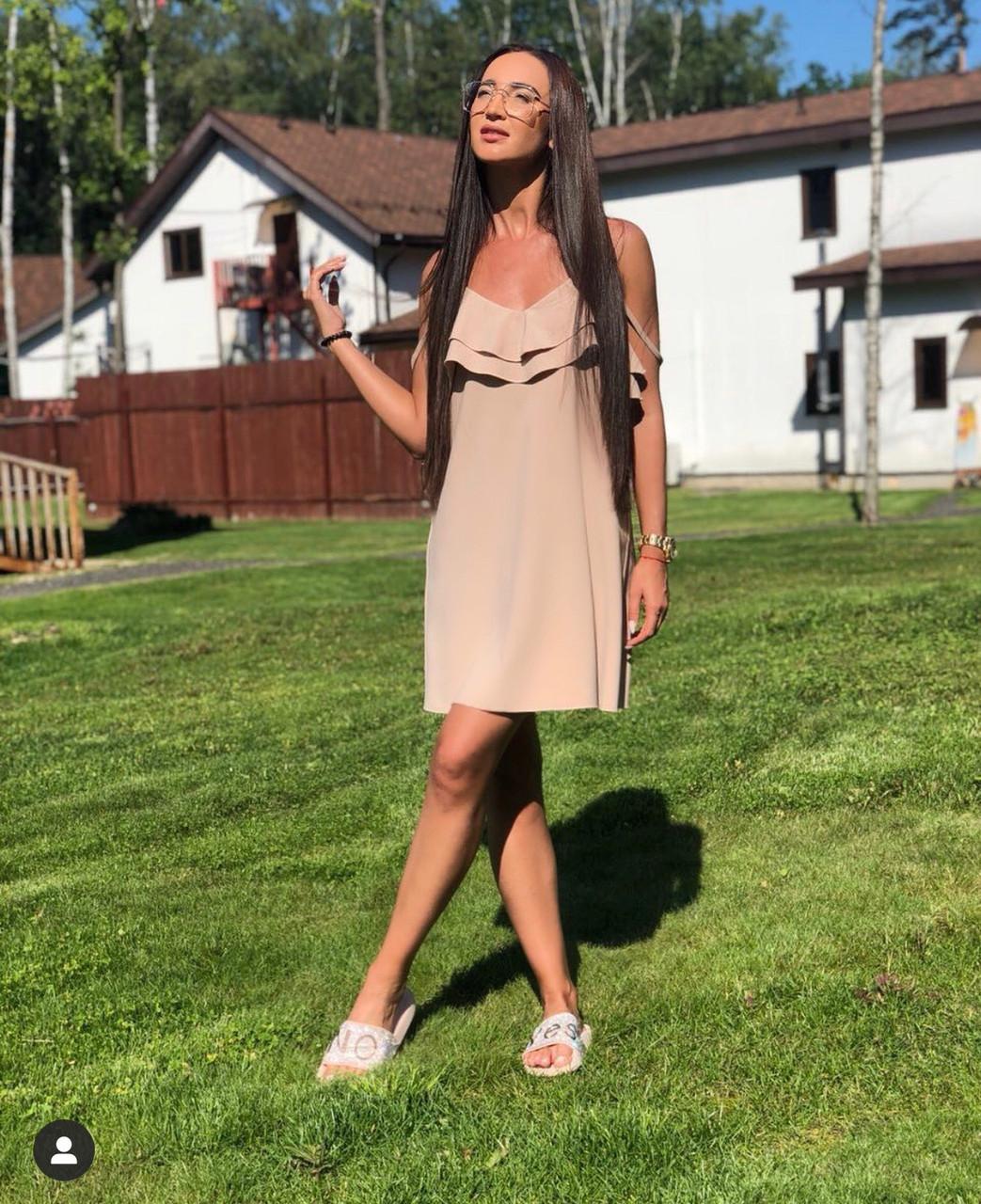 Летнее платье с двойным воланом от груди