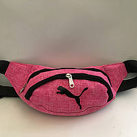 66e1d478949f Поясная сумка розовая Puma 2 отделения (Бананка, Сумка на пояс, сумка на  плечо