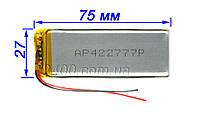 Аккумулятор для китайского телефона 1000 мАч размер 4.2*27*77 мм 3,7 в универсальный 1000mAh 3.7v 422777