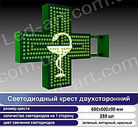 Светодиодный аптечный крест двусторонний LED-ART-600-2