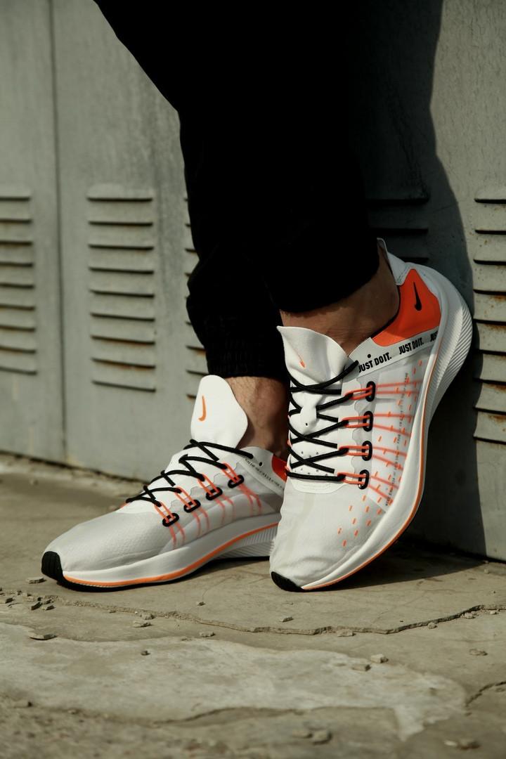 Кроссовки мужские Nike Exp-X 14. ТОП КАЧЕСТВО!!! Реплика класса люкс (ААА+)