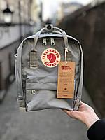 Рюкзак Fjallraven Kanken Bag Mini 8літрів / ПРЕМІУМ ЯКОСТІ / сірий